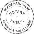 Alabama Notary Seal, Alabama notary stamp