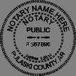 AR-NOT-RND - Arkansas Notary Stamp - Round